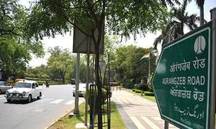 Aurangzeb Road in Delhi renamed as Dr. APJ Abdul Kalam Road