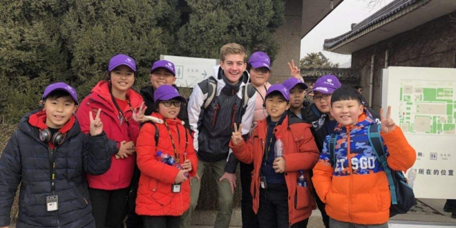 Wilson student blogging about experiences while studying at school in China