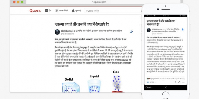 Quora Now Available in Hindi, Support for Other Indian Languages Coming Soon