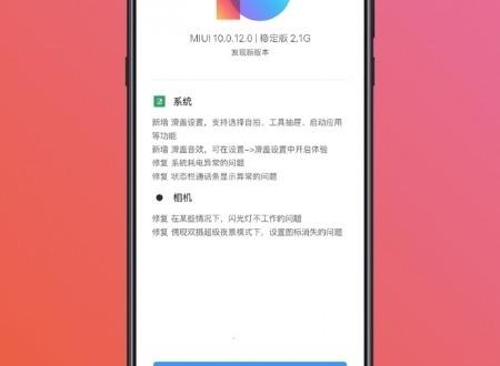 Xiaomi Mi Mix 3 gets an update as company seeks 25 testers